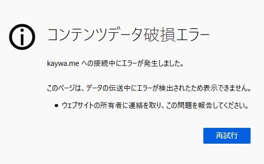 Amazon詐欺メールアドレスアクセスできない