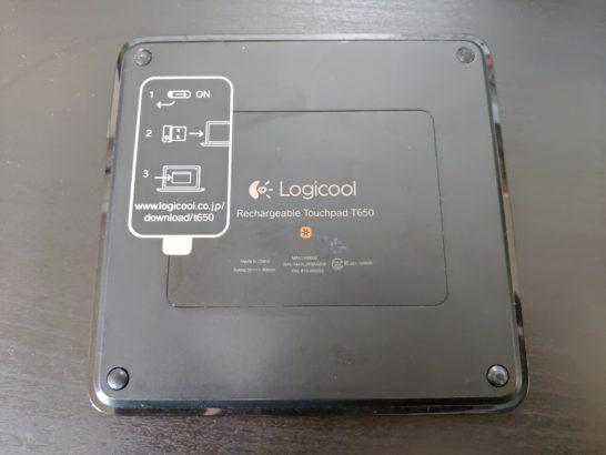 Logicool T650背面